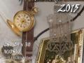 Cartel Feria Antiguedades 2015