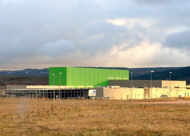 Polígono Industrial Aguilar de Campoo